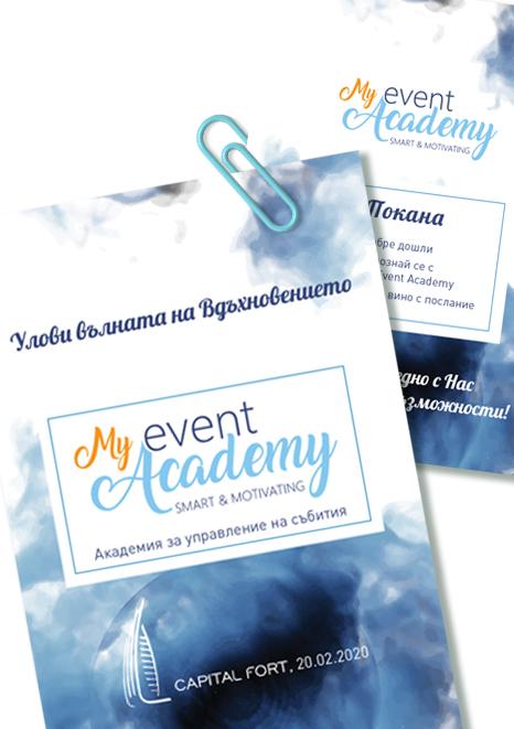 My Event Academy